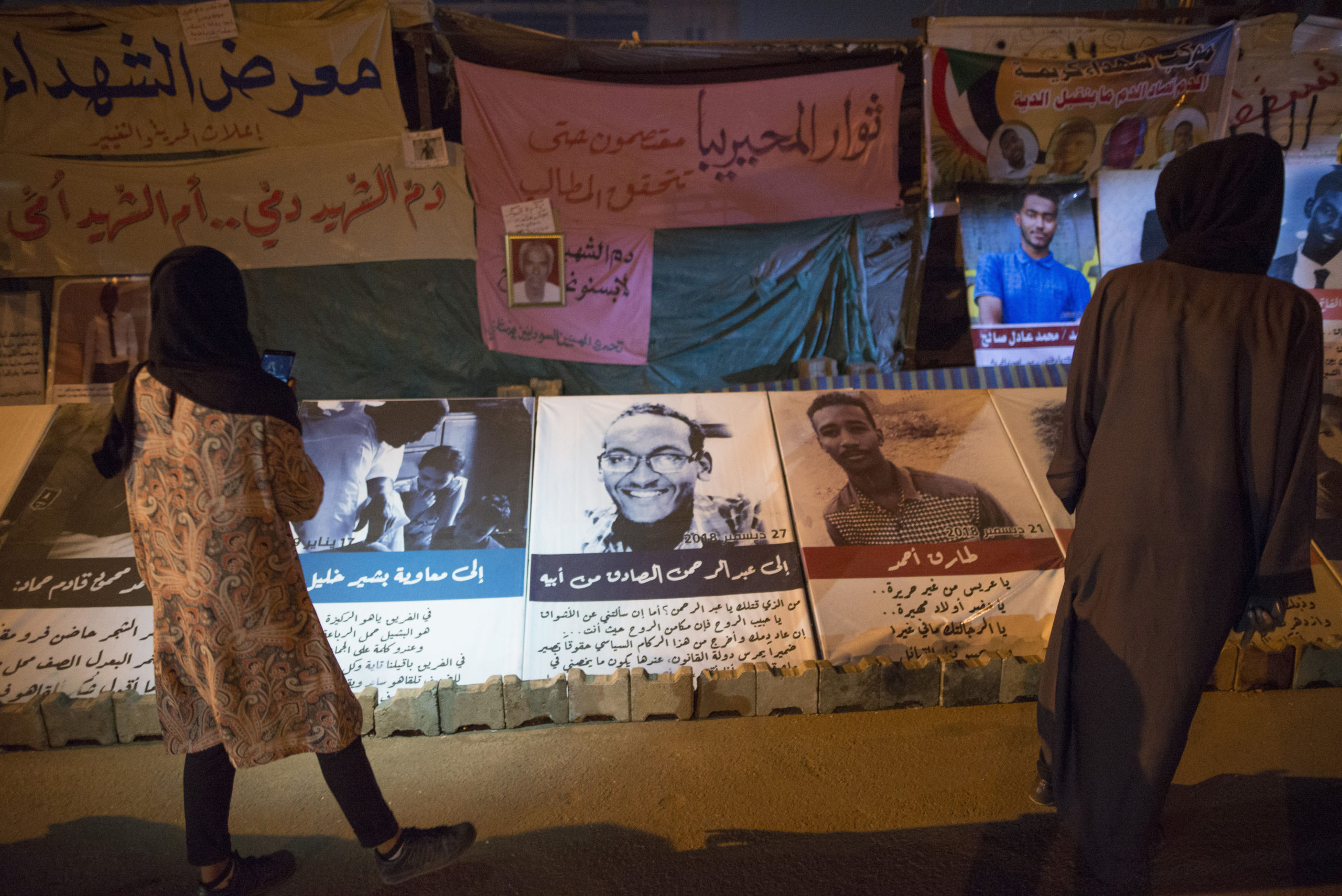 Civil Society Groups Urge Sudanese Government to Ratify Key International Human Rights Treaties